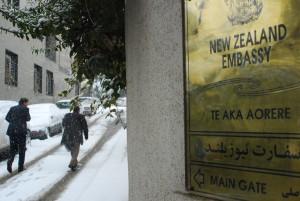Letter of Affirmation: New Zealand